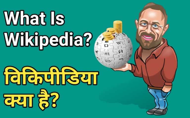How To Create Wikipedia Account Hindi