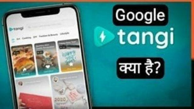 Google Tangi Kya Hai hindi - Tangi app download kaise kare