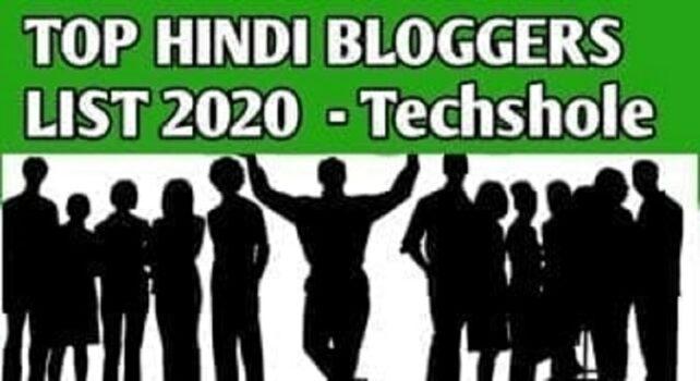 top popular best hindi blogs list india