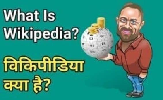 How To Create Wikipedia Account Hindi