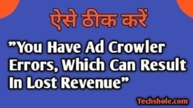 ठीक करें - You Have Ad Crawler Errors, Which Can Result In Lost Revenue Hindi