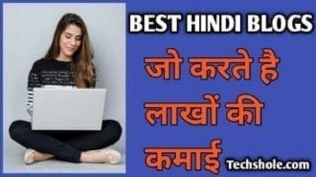 Top Hindi Blogger Earning - Best Hindi Blogs जो लाखों कमाते है!