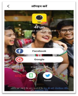 4fun App Create Account