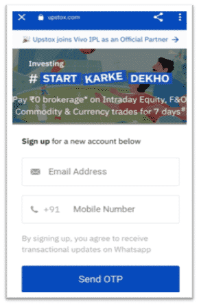 Enter Email ID and Mobile Number in upstox (अपना Email और मोबाइल नंबर दर्ज करें)